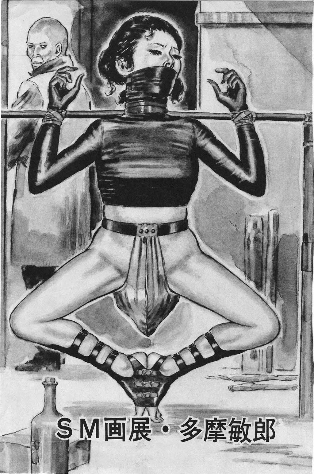 Japanese bondage   a fetish leathercrafter's journal